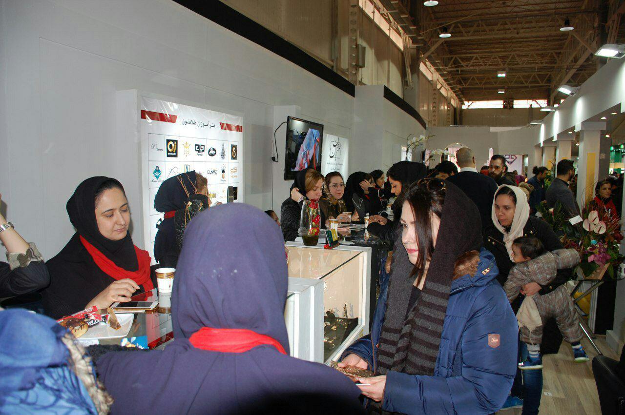 نمایشگاه بین المللی طلا ، نقره و جواهرات ۱۳۹۵
