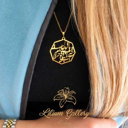 Women's-poet-silver-pendant-hand-made-1