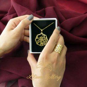 گردنبند نقره شعر,دست ساز,طراحی و ساخت طلا و جواهر